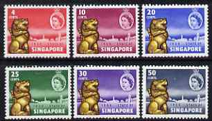Singapore 1959 New Constitution perf set of 6 mounted mint, SG 53-8, stamps on lions, stamps on cats