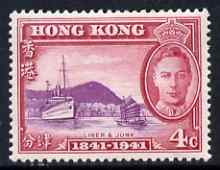 Hong Kong 1941 KG6 Centenary of British Occupation 4c lightly mounted mint SG164