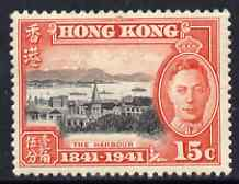 Hong Kong 1941 KG6 Centenary of British Occupation 15c lightly mounted mint SG166