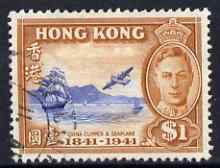 Hong Kong 1941 KG6 Centenary of British Occupation $1 cds used SG168