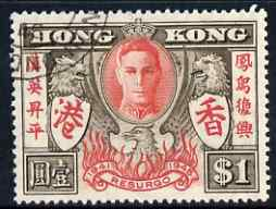 Hong Kong 1946 KG6 Victory $1 (Phoenix) fine cds used SG 170