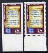 Upper Volta 1963 Human Rights 25f imperf marginal in issued colours plus issued stamp both unmounted mint