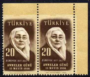 Turkey 1956 Mother\D5s Day corner pair imperf between stamp and top margin unmounted mint