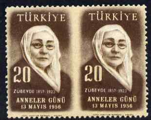 Turkey 1956 Mother\D5s Day horiz pair imperf between unmounted mint