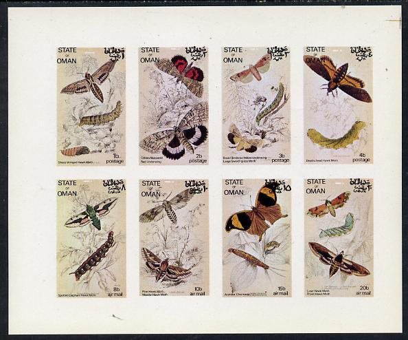 Oman 1972 Moths (Sharpwinged Hawk Moth etc) imperf  set of 8 values (1b to 20b) unmounted mint