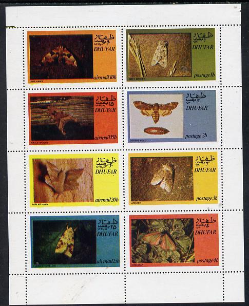 Dhufar 1974 Moths (Grey Dagger etc) perf  set of 8 values (1b to 25b) unmounted mint