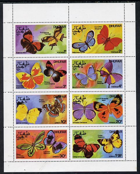 Dhufar 1977 Butterflies (Siderone Mars, etc) perf  set of 8 values (1b to 1.20R) unmounted mint