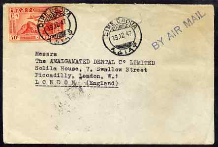 Ethiopia 1947 commercial airmail cover addressed to Dental Co in London