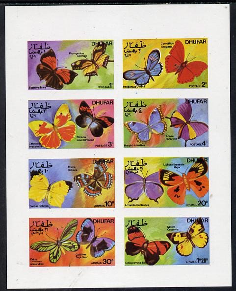 Dhufar 1977 Butterflies (Siderone Mars, etc) imperf  set of 8 values (1b to 1.20R) unmounted mint