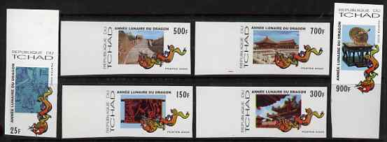 Chad 2000 Chinese New Year - Year of the Dragon set of 6 imperf marginals unmounted mint. Note this item is privately produced and is offered purely on its thematic appeal.