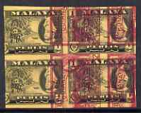 Malaya - Perlis 1957 piece of printers waste containing a near block of 4 of 1c imperf with frame of Br Guiana $2 printed sideways, reverse shows Br Guiana 3c frame, a re...