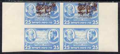 Israel 1948 Interim Period Bialik-Herzl 25m blue imperf block of 4 with elections overprint inverted, some offset and slight creasing but unmounted mint