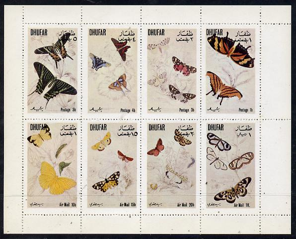 Dhufar 1972 Butterflies perf set of 8 values (1b to 1R) unmounted mint