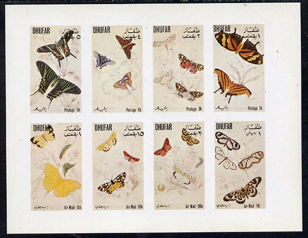 Dhufar 1972 Butterflies imperf  set of 8 values (1b to 1R) unmounted mint