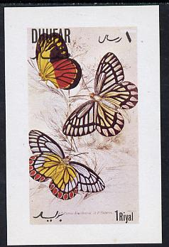 Dhufar 1972 Butterflies imperf souvenir sheet (1R value) unmounted mint