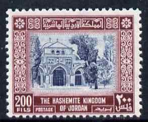 Jordan 1954 Mosque at El Aqsa 200f unmounted mint SG 429