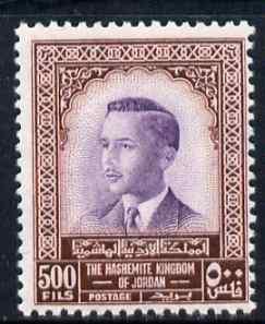 Jordan 1954 King Hussein 500f unmounted mint SG 430