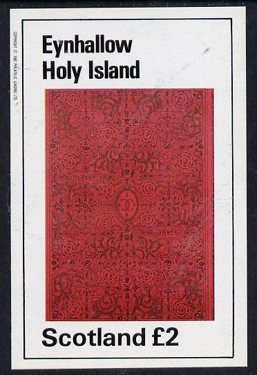 Eynhallow 1982 Ornate Book Covers #1 imperf deluxe sheet (�2 value)