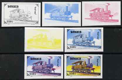 Mongolia 1997 Railway Locomotives 350t 0-6-0 Tank Loco Arima the set of 7 imperf progressive proofs comprising the 4 individual colours plus 2, 3 and all 4-colour composites unmounted mint, as SG 2594