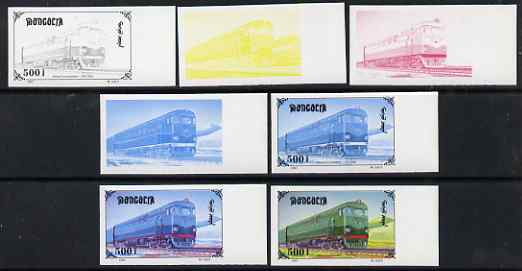 Mongolia 1997 Railway Locomotives 500t Diesel Loco T6-106 the set of 7 imperf progressive proofs comprising the 4 individual colours plus 2, 3 and all 4-colour composites unmounted mint, as SG 2596, stamps on railways
