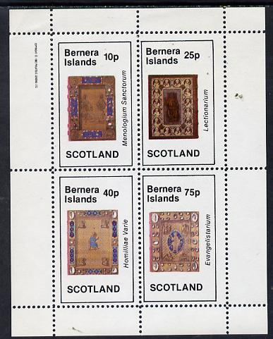 Bernera 1982 Ornate Book Covers #2 (Religious books) perf set of 4 (10p to 75p)