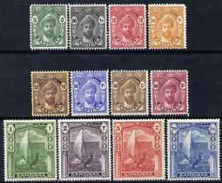 Zanzibar 1936 Sultan definitive set 12 values to 7s50 mounted mint, SG 310-21