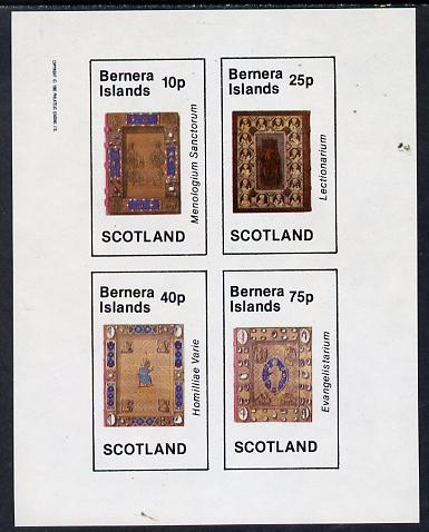 Bernera 1982 Ornate Book Covers #2 (Religious books) imperf set of 4 (10p to 75p)
