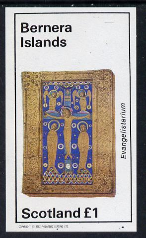 Bernera 1982 Ornate Book Covers #2 (Religious books) imperf souvenir sheet (�1 value)