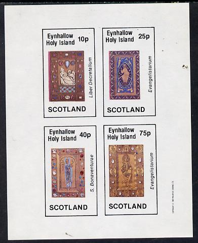 Eynhallow 1982 Ornate Book Covers #2 imperf set of 4 (10p to 75p)