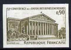 France 1971 59th Interparliamentary Union Conference imperf colour trial (various combinations available) unmounted mint, as SG 1934 (Yv 1688)
