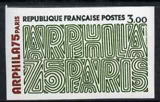 France 1975 Arphila 1975 Stamp Exhibition 3f imperf unmounted mint, as SG 2072 (Yv 1832)
