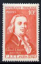France 1949 Claude Chappe 10f from International Telephone & Telelgraph Congress set unmounted mint, SG 1072