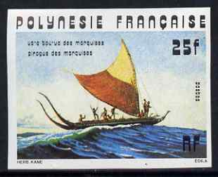 French Polynesia 1976 Marquesas Pirogue 25f IMPERF (from Ancient Pirogues set) unmounted mint as SG 227