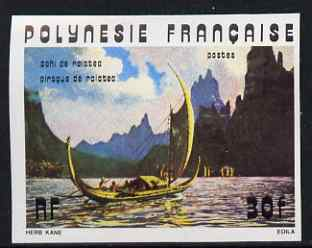 French Polynesia 1976 Raiatea Pirogue 30f IMPERF (from Ancient Pirogues set) unmounted mint as SG 228