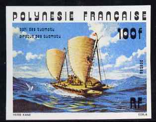 French Polynesia 1976 Tuamotu Pirogue 100f IMPERF (from Ancient Pirogues set) unmounted mint as SG 230