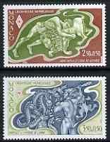 Monaco 1981 Monaco Red Cross - The Twelve Labours of Hercules (1st series) set of 2 unmounted mint, SG 1533-39