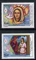 Monaco 1987 Monaco Red Cross - St Devote Patron Saint of Monaco (1st series) set of 2 unmounted mint, SG 1839-40