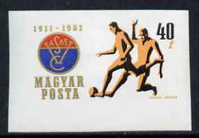 Hungary 1961 50th Anniversary of VASAS Sports Club 40fi imperf single unmounted mint, as SG 1754