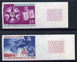Niger Republic 1972 International Book Year IMPERF set of 2 unmounted mint, as SG 428-29