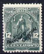 El Salvador 1899 Ceres 12c deep green overprinted Franqueo Oficial but without wheel overprint, unissued as such, mounted mint similar to SG O334