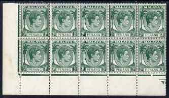 Malaya - Penang 1949-52 KG6 3c green corner block of 10 unmounted mint, SG5