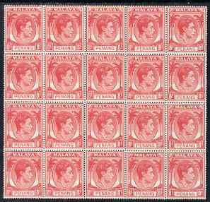 Malaya - Penang 1949-52 KG6 8c scarlet attractive block of 20 (5x4) unmounted mint, SG9