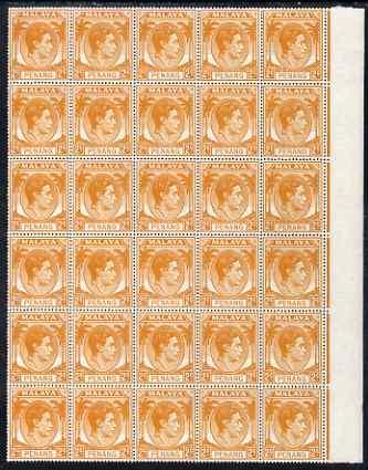 Malaya - Penang 1949-52 KG6 2c orange marginal block of 30 (5x6) unmounted mint, SG4