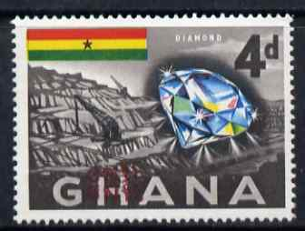 Ghana 1967 Surcharged 3.5np on 4d Diamond with opt doubled, both inverted unmounted mint SG 446var