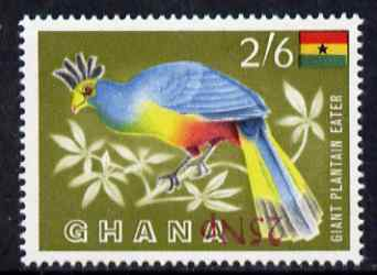 Ghana 1967 Surcharged 25np on 2s6d Turaco with opt inverted (fake) unmounted mint see after SG 454
