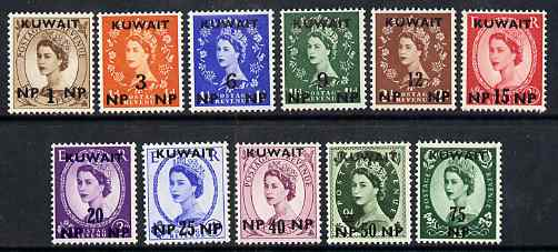 Kuwait 1957-58 New currency surcharged set of 11 complete unmounted mint SG 120-30