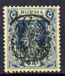 Burma 1942 KG6 4a greenish-blue with (forged) peacock opt inverted unmounted mint