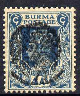 Burma 1942 KG6 4a greenish-blue with (forged) peacock opt unmounted mint