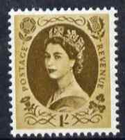 Great Britain 1960-67 Wilding 1s bistre-brown Crowns phos unmounted mint SG 617e