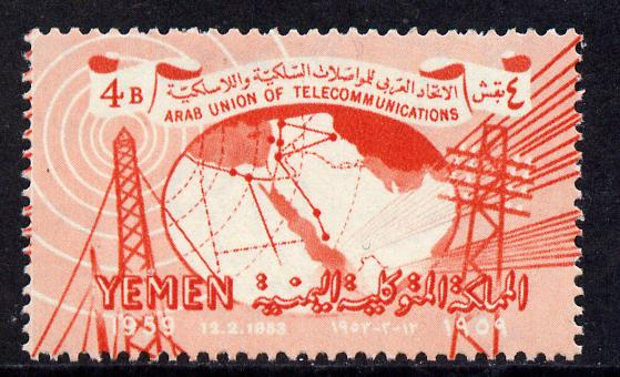 Yemen - Kingdom 1959 Arab Telecommunications Union unmounted mint, SG 115*